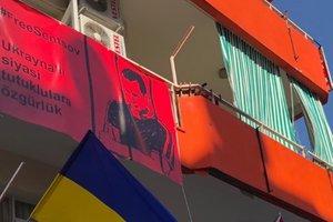 В турецкой Анталии вывесили баннер с требованием освободить Сенцова