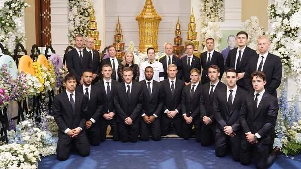 """Футболисты """"Лестера"""" посетили похороны пладельца клуба. Фото AFP"""