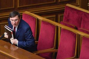 Заявление об отставке Луценко: соцети разделились на три лагеря