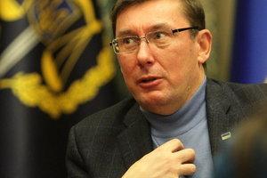 Заявление Луценко об отставке: все, что нужно знать