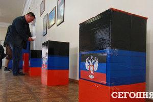 """Людей пугают и заставляют: как боевики на Донбассе решают проблему с явкой на """"выборы"""""""