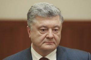 Порошенко намекнул, какое оружие Украина может продавать Турции