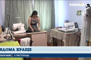 Дома лучше: харьковчанка открыла бизнес по пошиву нижнего белья