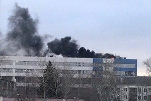 В России горит крупный оборонный завод