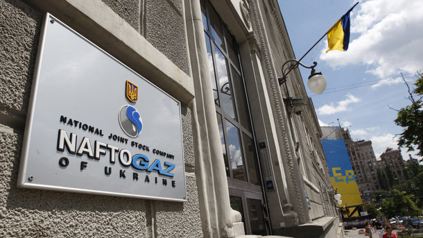 «Нафтогаз» подал иск против Кабмина на6,6 млрд гривен