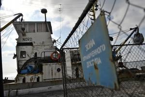 """Украина не смогла продать скандальное судно """"Норд"""": названа причина"""