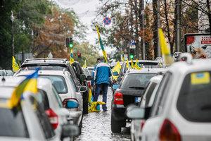 """Льготная ставка: в Раде объявили о компромиссе по растаможке """"евроблях"""""""
