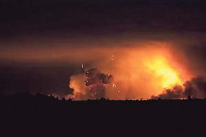 Взрывы в Ичне: прокуратура официально назвала причину