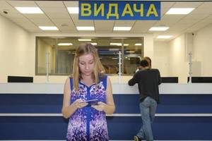 В Украине упростили оформление биометрических паспортов: появилась новая услуга