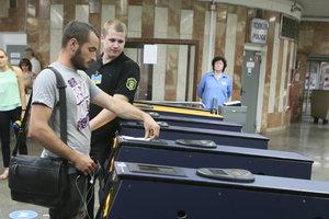 В Киеве из-за футбола закроют три станции метро