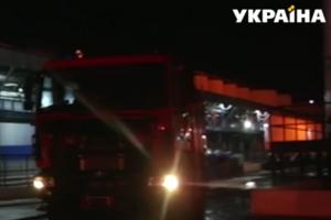 Масштабный пожар под Одессой: появились новые подробности
