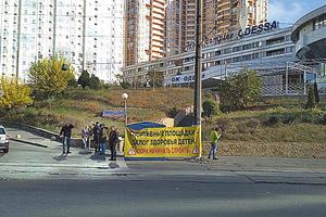 Одесситы устроили в Аркадии пикет против высоток