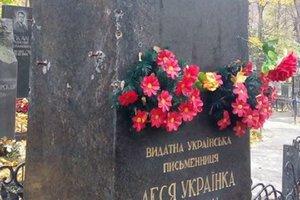 На Байковом кладбище грабят могилы знаменитых людей