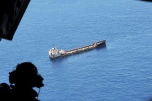 """В США рассказали, как Иран """"прячет"""" свои танкеры, и к чему это может привести"""