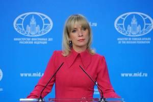 Захарова разразилась истерикой из-за нового закона Украины по пересечению границы