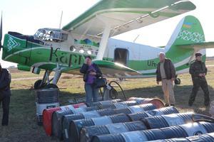 В Запорожской области к борьбе с бешенством подключили авиацию: опубликованы фото