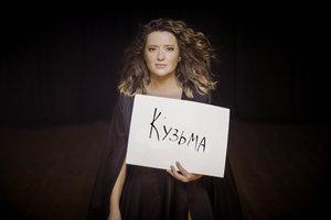 Наталья Могилевская выпустила трогательный клип, посвященный Кузьме
