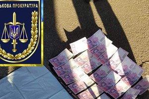 В Полтавской области предприниматель попался на подкупе офицера СБУ
