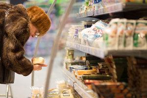 Обуздать инфляцию не удается: НБУ опять ухудшил прогноз