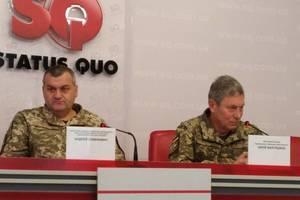 В Харьковской области собираются закрыть военкоматы