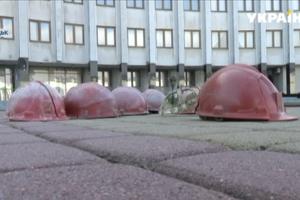 В Луцке шахтеры из Нововолынска устроили пикет под ОГА