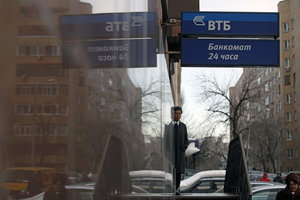Российский банк пожаловался, что не может уйти из Украины