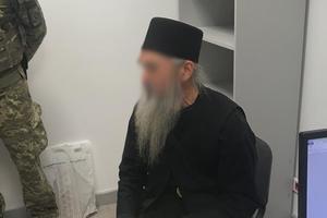 Пограничники не пустили в ЕС священника с поддельным паспортом