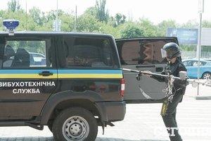 """В октябре хулиганы сообщали о взрывчатке в десятках зданий Днепра: """"минерам"""" грозит до 6 лет тюрьмы"""