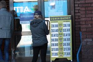 Курс доллара в Украине вырос после затяжного падения