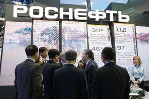 Российские нефтяники пытаются отказаться от доллара - СМИ