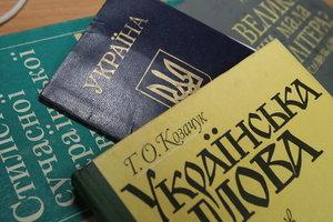 Порошенко о Дне украинского языка: Сила государства не только в мощной армии и развитой экономике