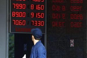 Санкции и нефть обвалили курс российского рубля