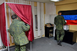 """Какое наказание грозит причастным к """"выборам"""" на Донбассе: Турчинов перечислил статьи"""