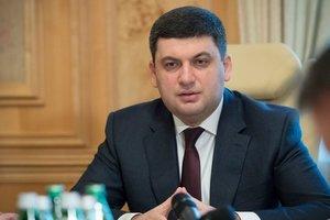 Гройсман: Украину ждет тотальный кризис, если Рада не примет бюджет