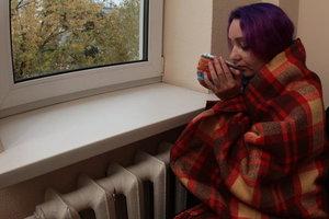 В Киеве опубликовали новые тарифы на отопление