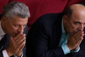Бойко и Рабинович договорились о создании совместной оппозиционной платформы
