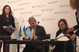 Евросоюз выделит на Донбасс 50 млн евро: подписано соглашение