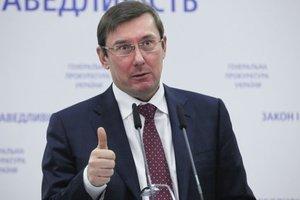 Луценко подтвердил, что остается работать генпрокурором