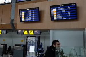 Харьковский аэропорт отменяет и задерживает рейсы из-за тумана