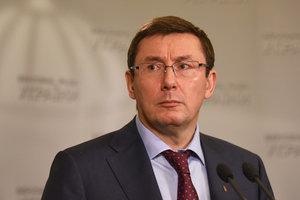 Луценко назвал количество взяточников, которых задержала Генинспекция ГПУ