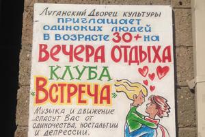 Жила семья, или Истории с оккупированного Донбасса