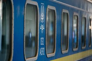 """""""Укрзализныця"""" ограничила продажу билетов на поездки после 9 декабря"""