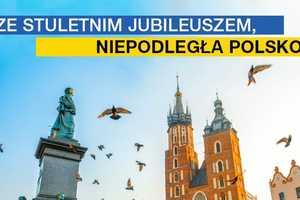 """Порошенко поздравил """"дружественную Польшу"""" с юбилеем"""