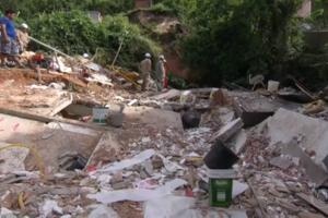 Мощный оползень в Бразилии унес жизни 14 человек, среди которых три ребенка