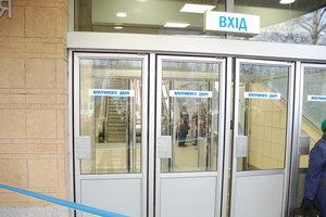 "Станцию метро ""Дарница"" проверили, бомбу не нашли"