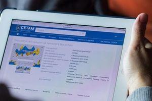 Через OpenMarket пустили с молотка имущество на 7 млрд гривен