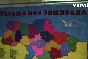 В Виннице представили уникальную карту Украины, которую создали семь тысяч человек