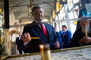 Порошенко запросив УПЦ МП до діалогу: Ультиматуми не зірвуть створення помісної церкви