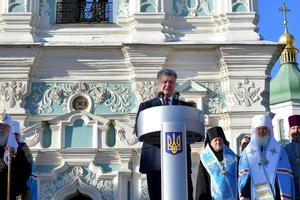 Порошенко встретился со сторонниками автокефалии из УПЦ МП – СМИ