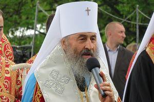 Глава УПЦ МП и Петр Порошенко договорились о встрече